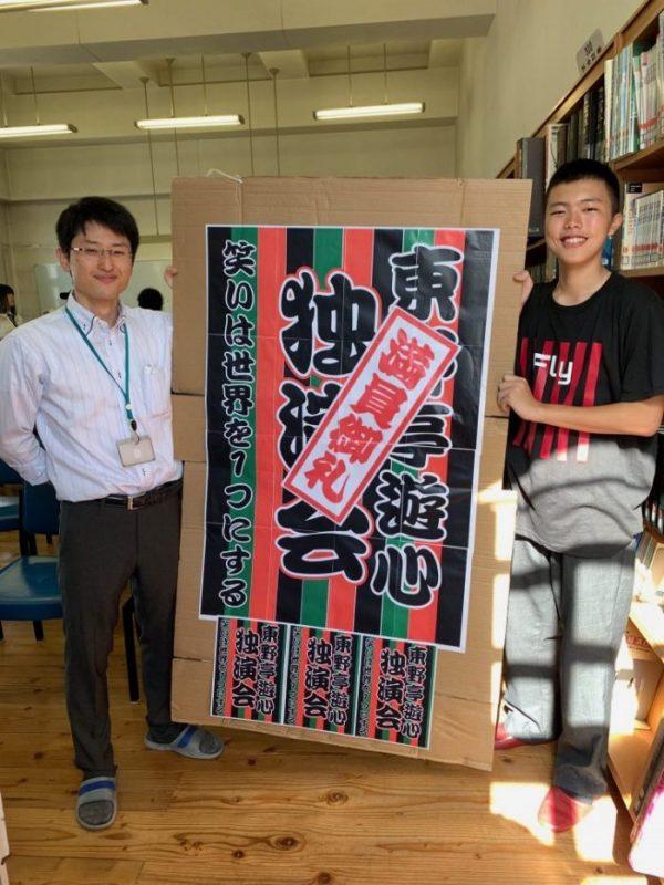 公演に大いにお手伝いいただいた司書・小野(左)と、公演を終えた一年生(右)