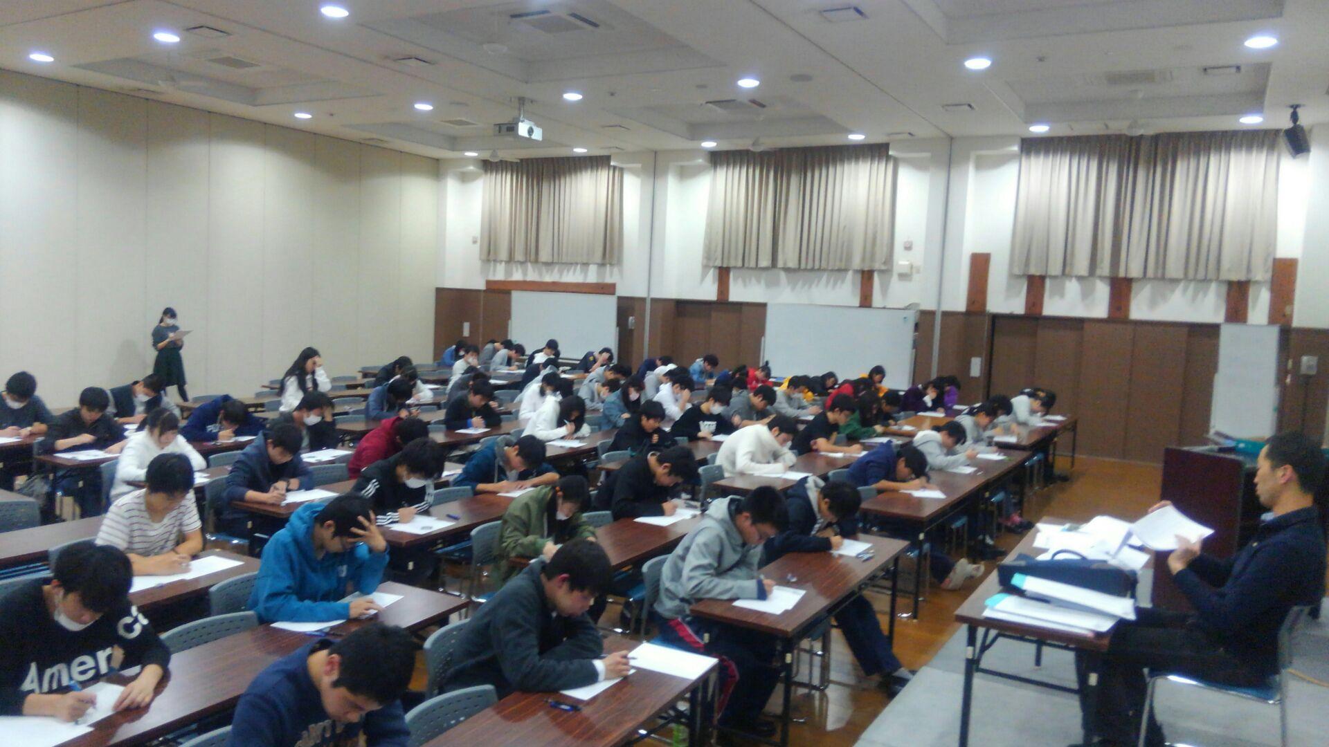 勉強合宿試験3