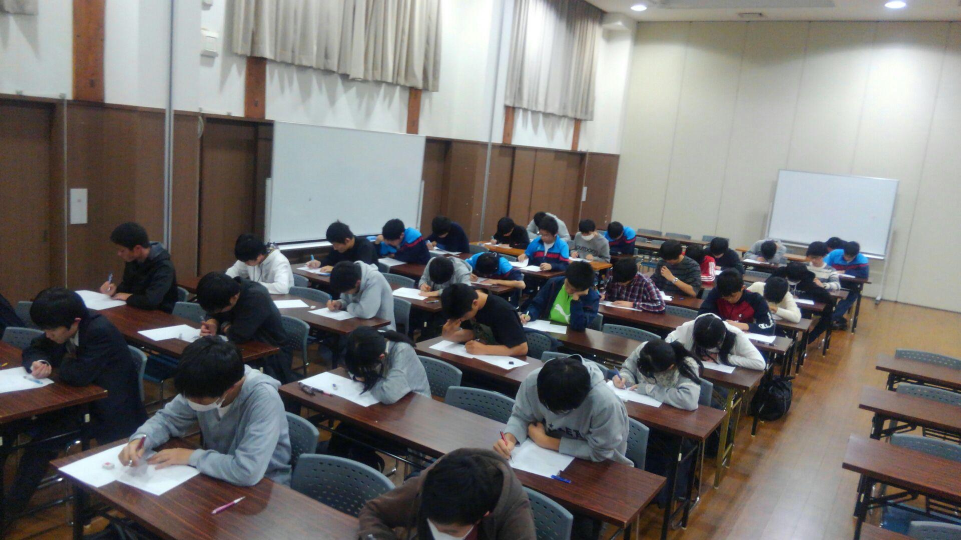 勉強合宿試験2