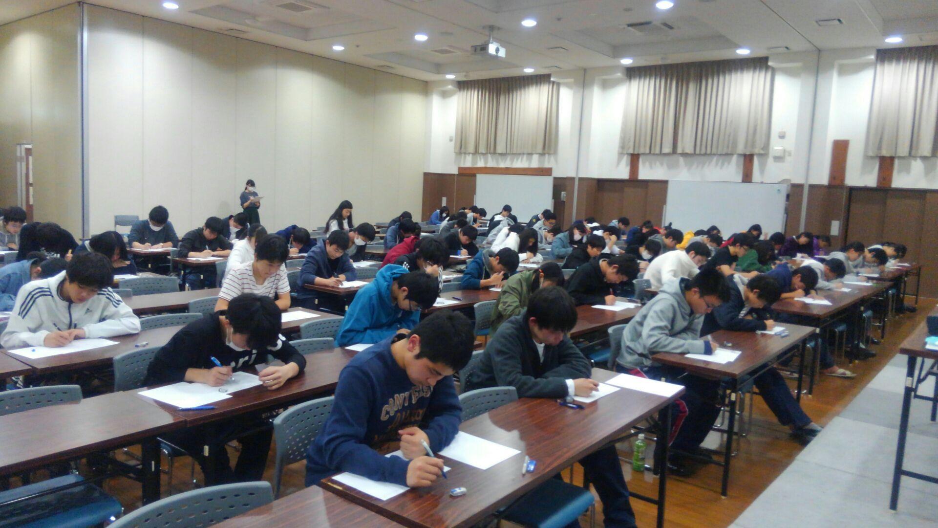 勉強合宿試験1