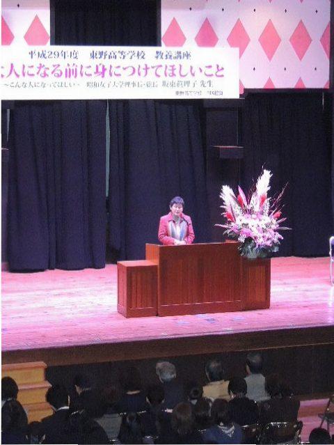 坂東講演会1
