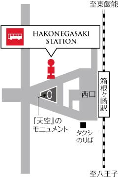 busMap_hakonegasaki20131028