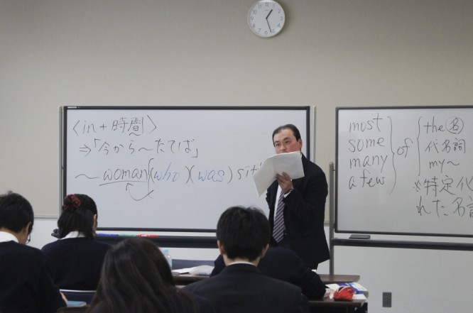 2年生 英語授業