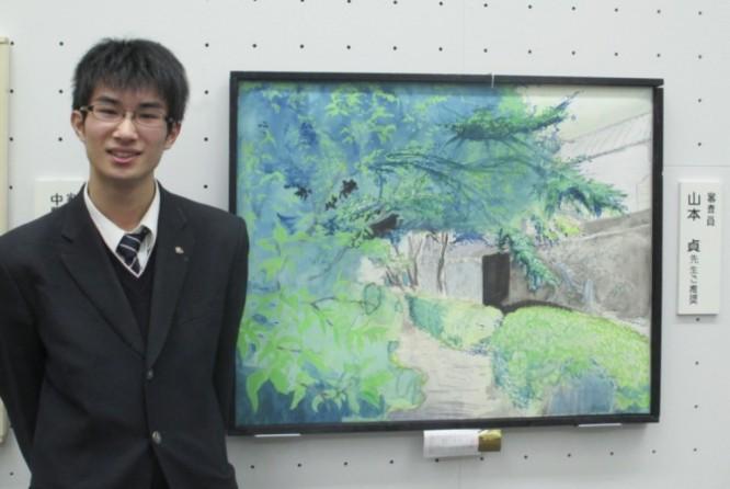 全日本学生美術展推奨「学校の緑」牛窪友輝